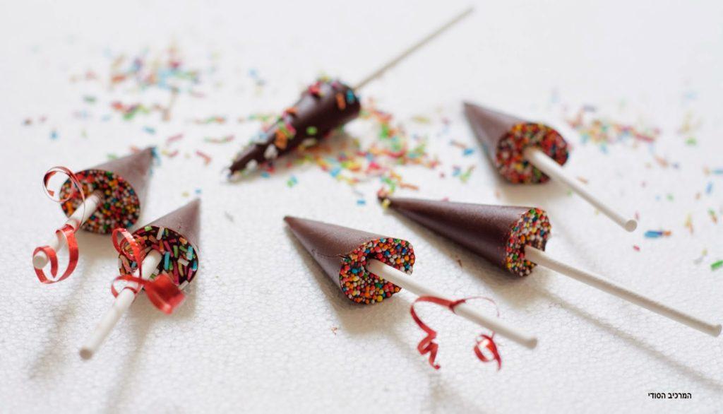 מטריות שוקולד טבעוניות