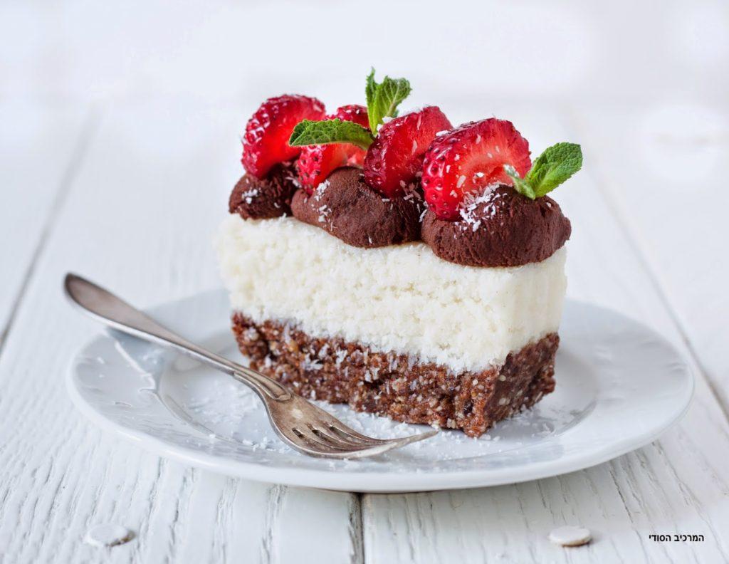 עוגת באונטי טבעונית כשרה לפסח