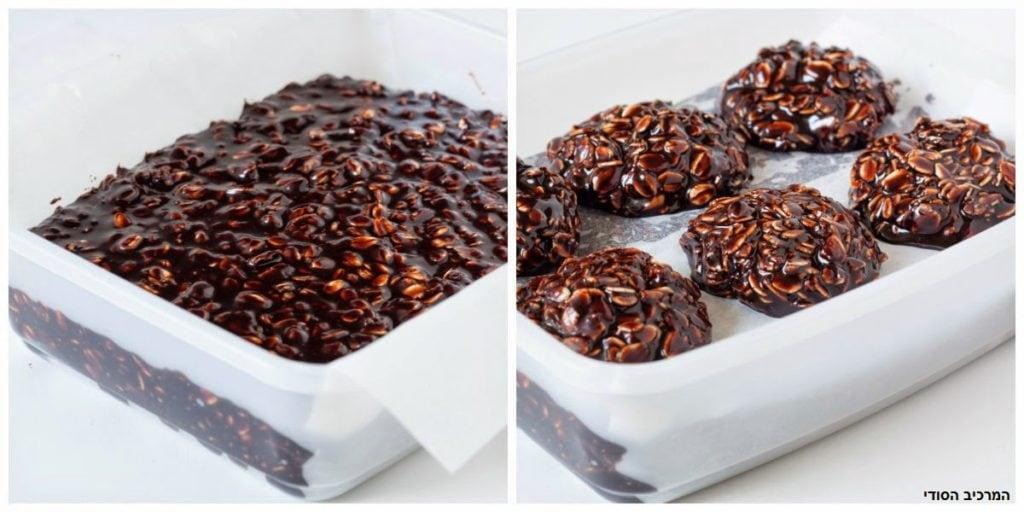חטיפים טבעוניים עם שיבולת שועל, חמאת בוטנים ושוקולד