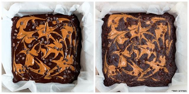 בראוניז טבעוניים עם לוטוס ושוקולד צ'יפס