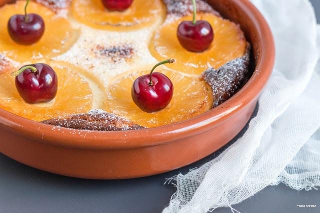 עוגת גבינה אפויה עם צימוקים, אננס ודובדבנים