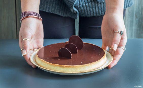 טארט טופי קרמל מלוח, אגוזים וגנאש שוקולד-קפה